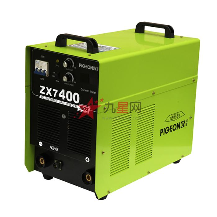 鸽牌 逆变直流手工弧焊机(场效应管系列) zx7400