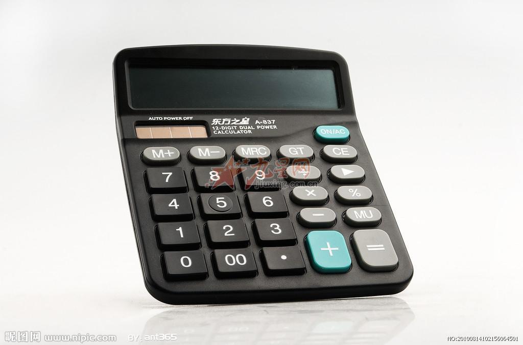 低档计算器的运算器,控制器由数字逻辑电路实现简单