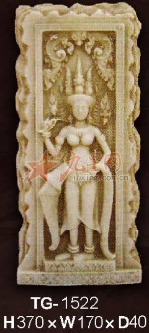 砂岩立体人物雕塑