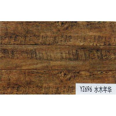 扬子yz696水木年华强化复合地板