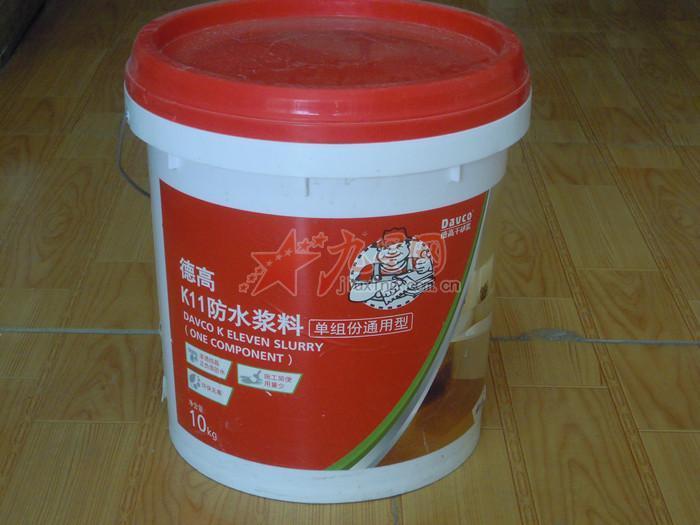 德高 K11防水浆料 单组份通用型图片