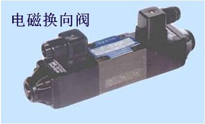 电磁液压阀 dsg-02-3c*ac/dc图片