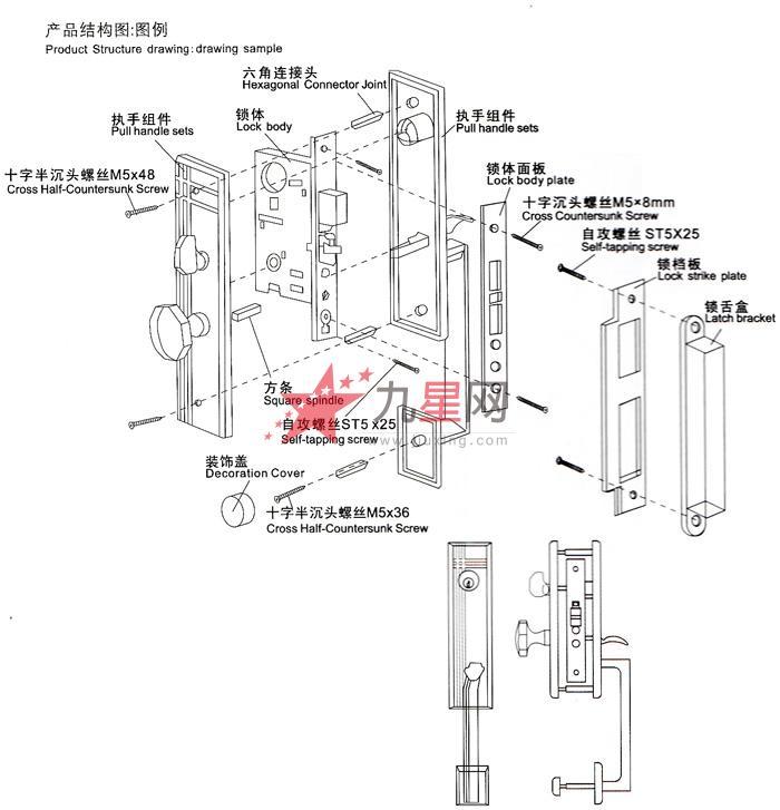 电路 电路图 电子 原理图 700_727