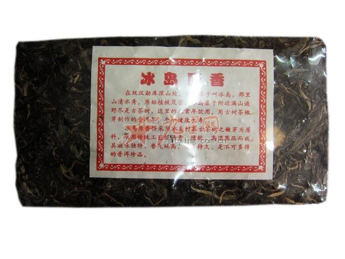 物流说明 此款茶以冰岛为原料制作而成,里外一口料,香味持久生津回甘