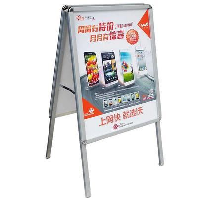 双面海报架 指示牌 水牌 立牌 广告牌展架