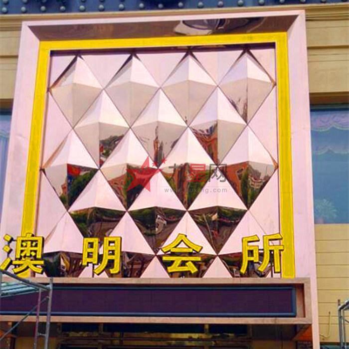 不锈钢欧式门框,豪华镜面玫瑰金不锈钢玻璃门套线