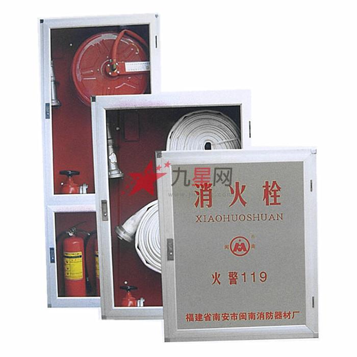 闽�z(X�_闽安消防 消火栓箱 800x650x240