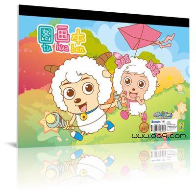 学习用品 笔记本/练习本 > xyy4119 喜羊羊 可爱 图画本
