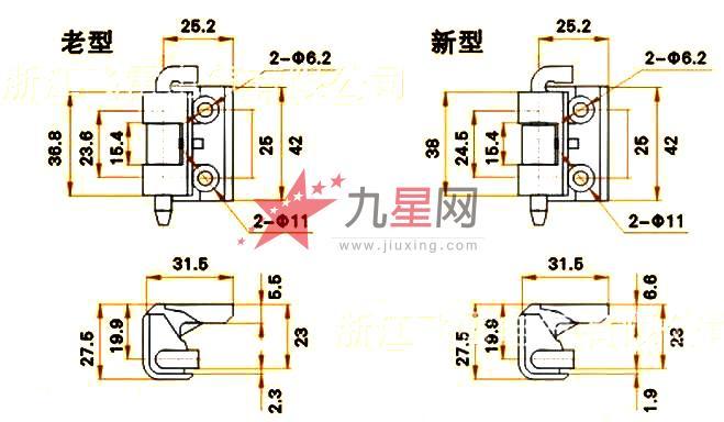 fl212柜门锁铰链合页电气机械柜门铰链合页.