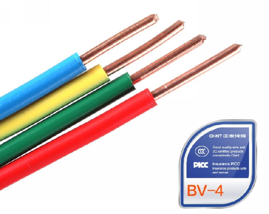 国标单股铜芯电线装修电线 单芯硬线 bv 4平方