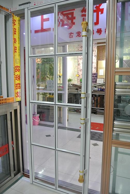 旭日门窗 厨房客厅移门 钛合金大拼格门 可订制xr-056