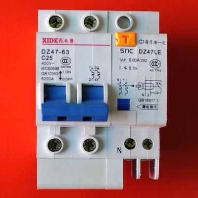希德小型漏电保护器 2p