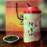 可以兴茶业 阿里山高山茶 250g/罐 罐装(配一手提袋)