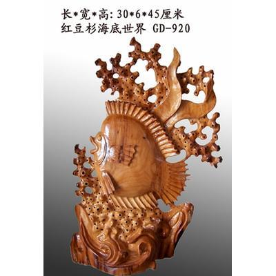 铭木 红豆杉根雕迷你海底世界 gd920