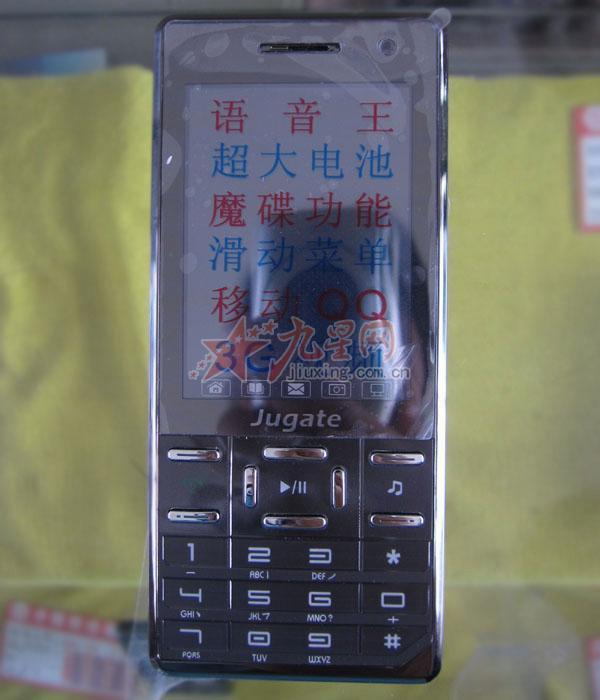 手机关机时间超过7天时,应先将手机电池完全放电,充足电后再使用.