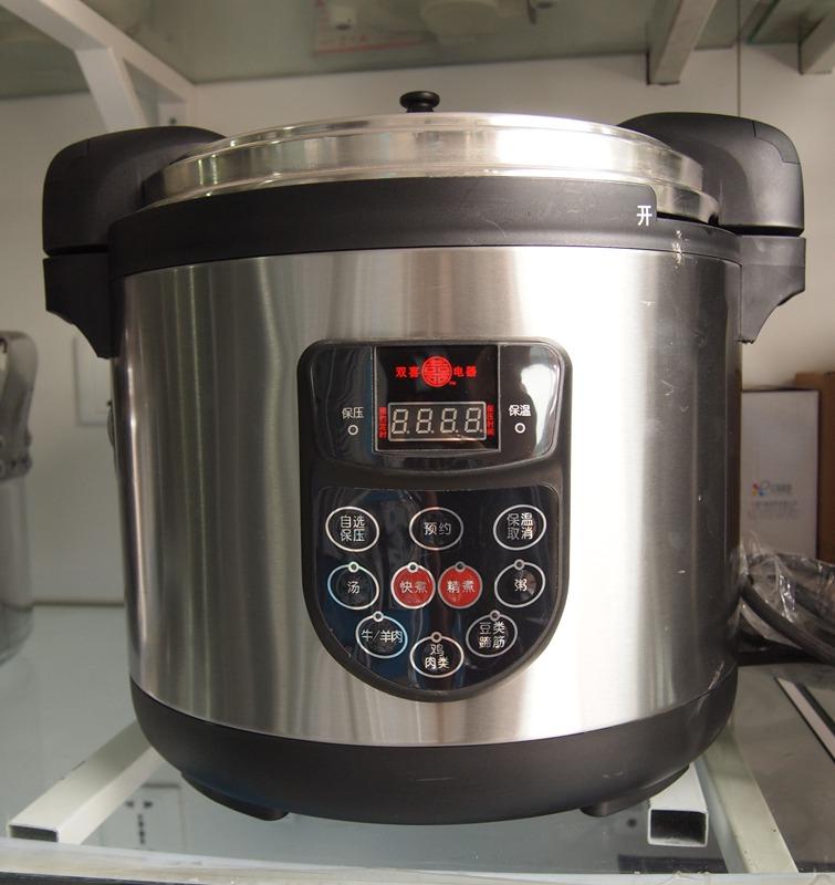双喜电压力锅 ybxb130-230a