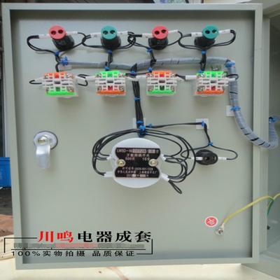 川鸣电器 排污水泵液位浮球水位压力控制箱一用一备0.