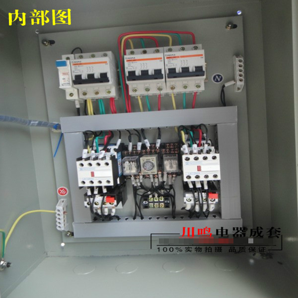 建筑工程电器 配电柜/配电箱 > 川鸣电器 排污水泵液位控制箱浮球水位