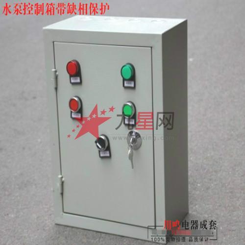 水泵自动控制箱控制器缺相保护380v