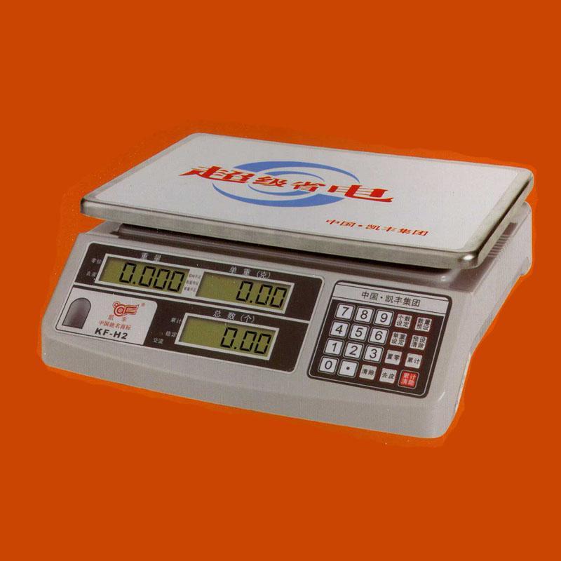 凯丰电子秤kf-h2计数秤系列电子秤