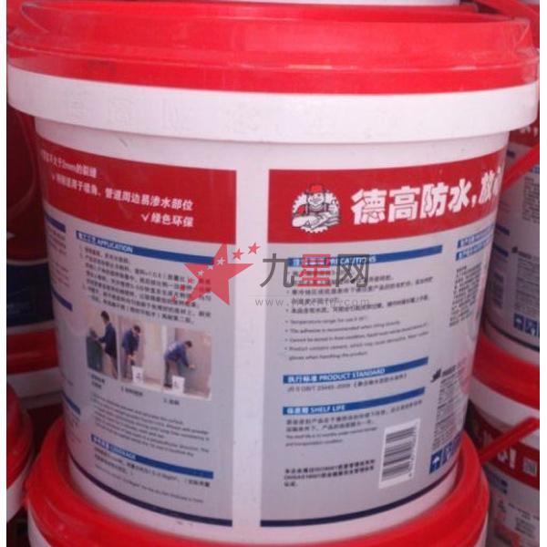 德高K11防水浆料 柔韧性Ⅱ型图片