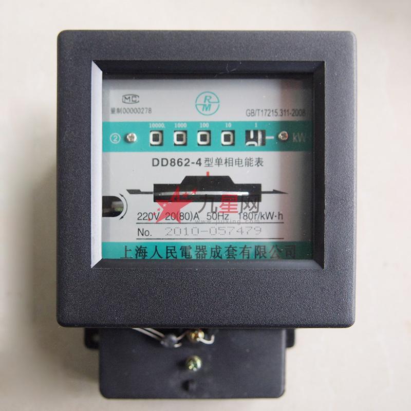 两相线电表接线图