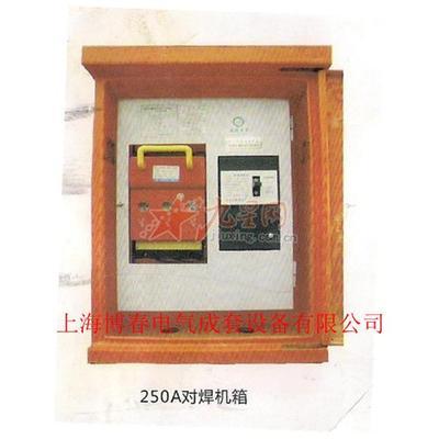 配电箱的用途:合理的分配电能