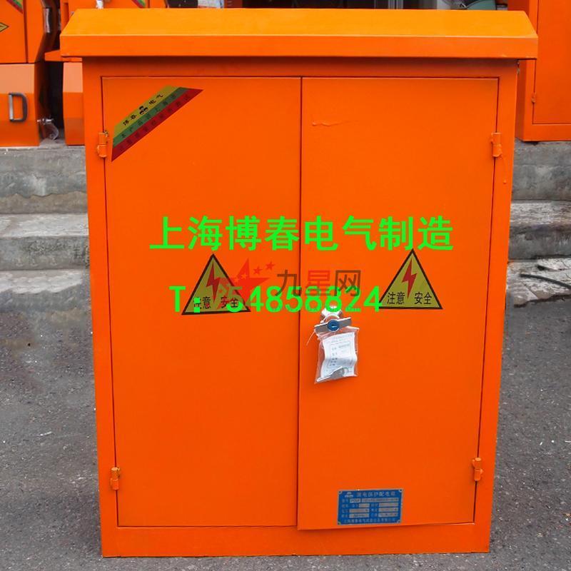 漏电保护配电箱 80/42