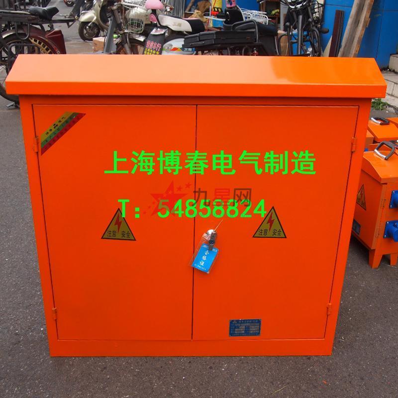 漏电保护配电箱 200/3001