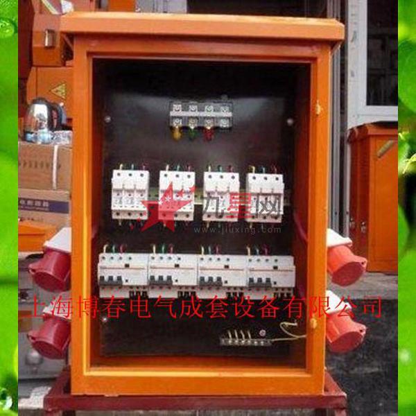 工业插座配电箱,防水插座箱,防水插座