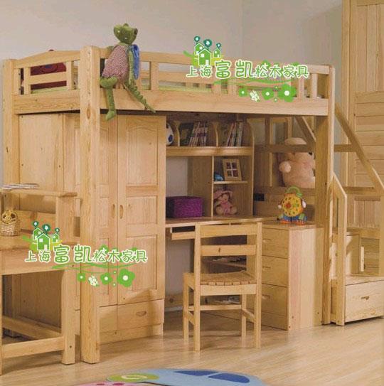 全实木松木儿童床