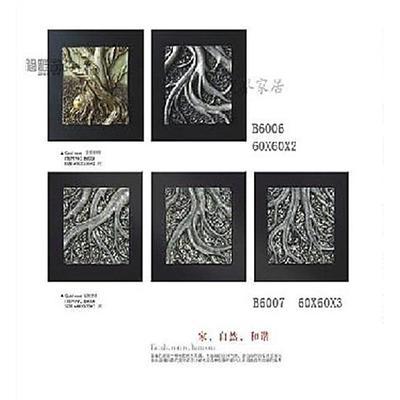 尹丽花艺画行 工艺画 金银树根 b6006,b6007