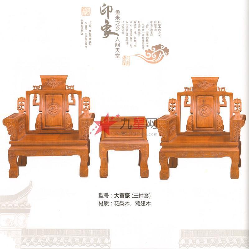 传统红木家具市场正在日渐萎缩