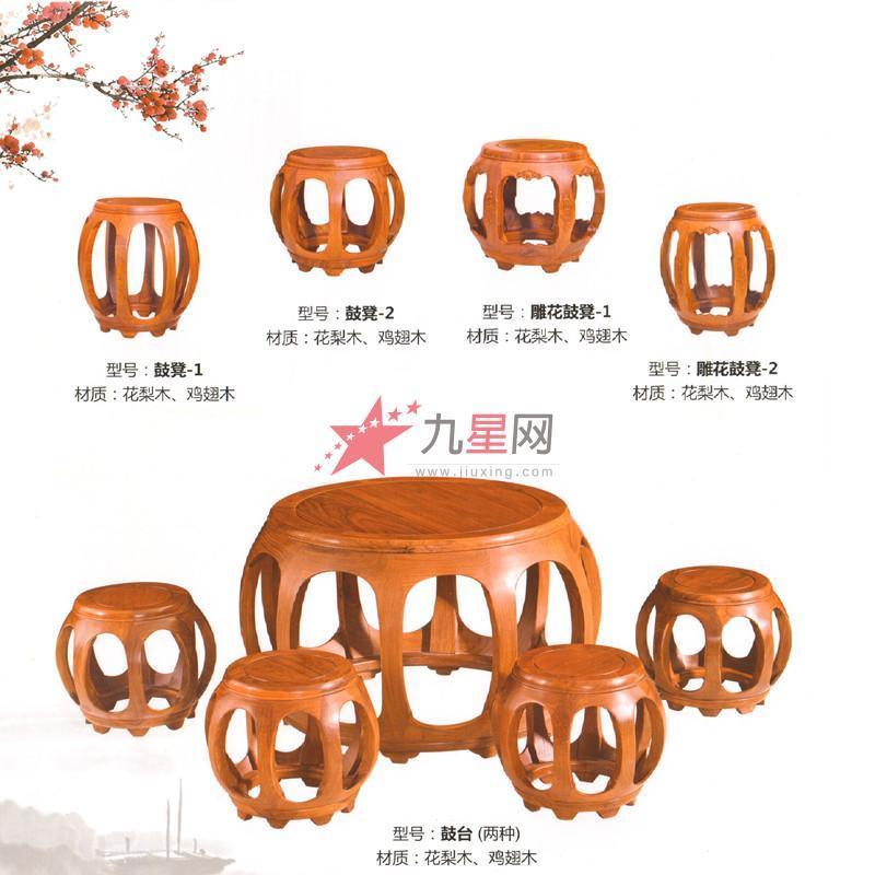 柳泉家具(红木) 椅子系列-9