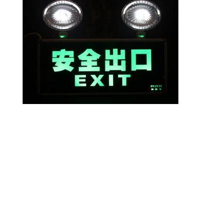 led消防应急照明标志灯 双头应急疏散指示灯 安全出口