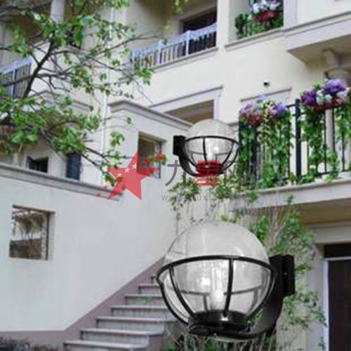 圆球罩防水户外壁灯欧式阳台灯露台灯楼梯灯户外灯