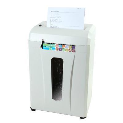 齐心s330碎纸机电动办公用迷你家用碎纸机静音大功率