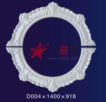 沪欧石膏线 石膏线条 grg grc外墙 定制圆盘d004系列