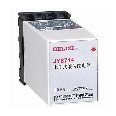 德力西jyb714 系列电子式液位继电器