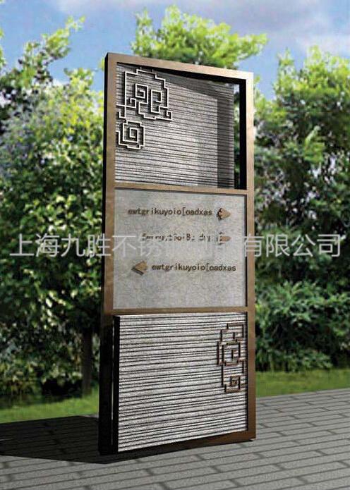 广告铝板结构灯箱_其他