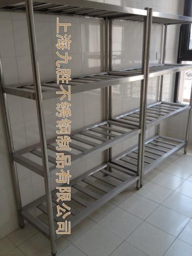不锈钢置物架_九胜_x101图片