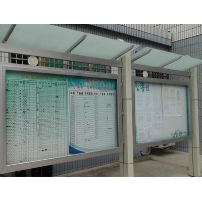 不锈钢制品 挂壁宣传栏带雨棚