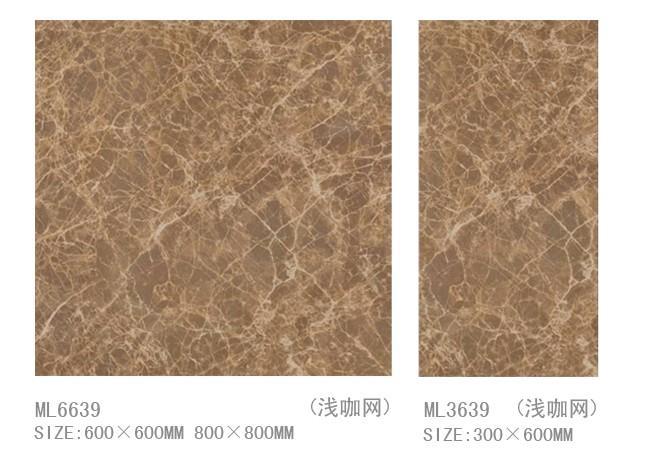 陶瓷/瓷砖 抛光砖 > 米勒陶瓷 地砖 瓷砖 咖啡网系列ml6602