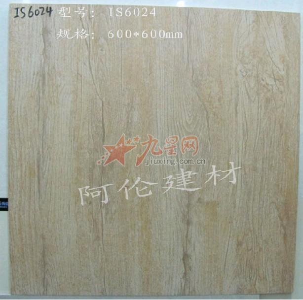 阿里山瓷砖复古砖原木纹地板砖仿古砖is6024/60635