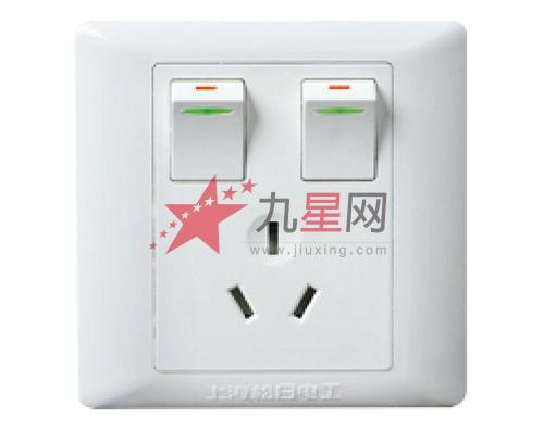 松日s2015系列开关插座 带开关带保护门单相两极带接地暗装插座(小一