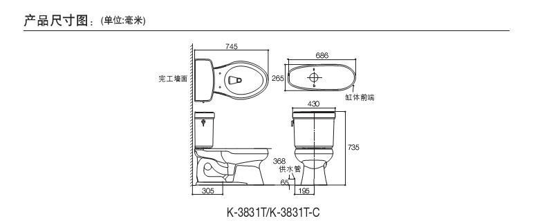 科勒马桶安装方法图例