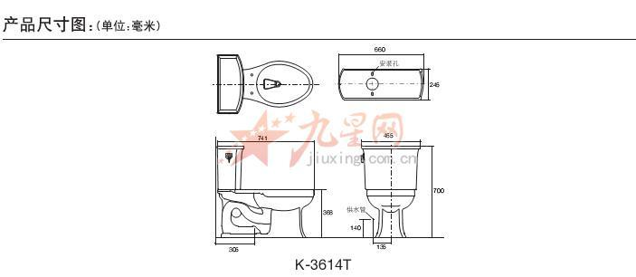 马桶 坐便器 > 科勒雅琦分体坐便器k-3614-0