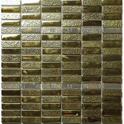 3d水晶海底动物墙砖防滑地砖