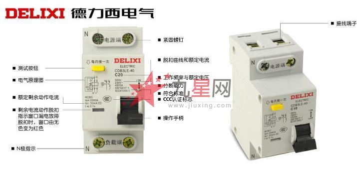 2p漏电保护器怎么接线【相关词_ 2p漏电保护器接线图】