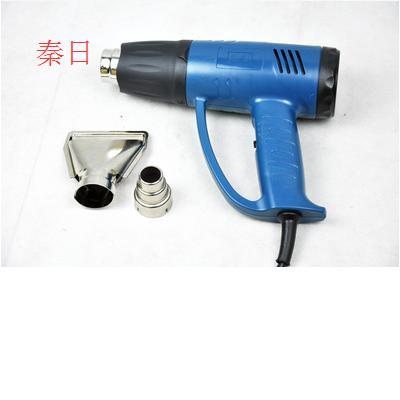 东成热风枪q1b-ff-1600/ff-2000